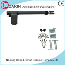 Swing Gate Opener, Swing Gate Opener direct from Nanjing Carin Electric Service Company Ltd. in China (Mainland)