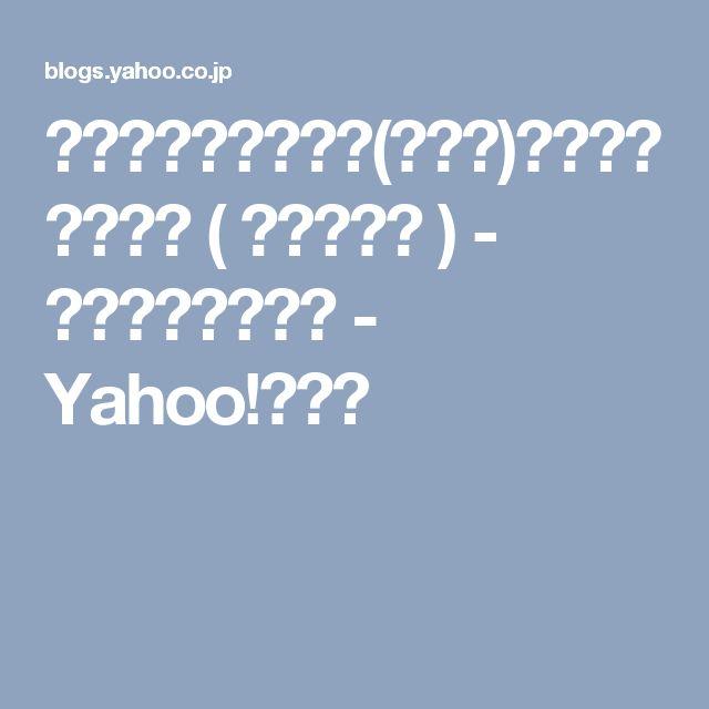 ウルトラQ第28話(最終回)「あけてくれ!」 ( ドラマ番組 ) - りんごのブログ園 - Yahoo!ブログ