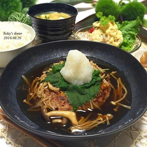 . 今日の#夜ごはん は ✿ きのこの和風あんかけおろし#ハンバーグ ✿ ポテトサラダ ✿ ほうれん草のお味噌汁 ✿ お漬物 . えのきをみじん切りにして カサ増しハンバーグ✌️ . #おうちごはん #おろしハンバーグ #和食 #クッキングラム #デリスタグラマー #おうちカフェ #LIN_stagrammer #instafood ##kitakyushu #fukuoka #cookingram
