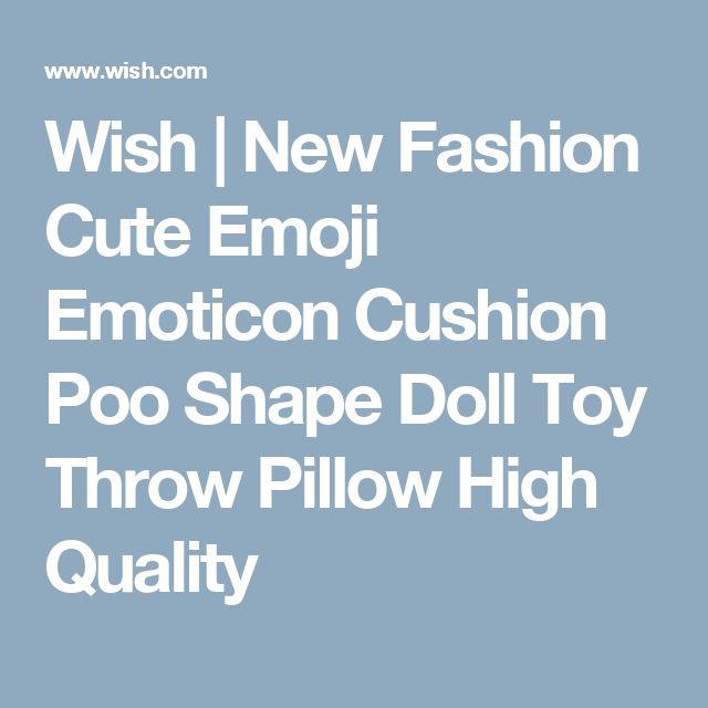 Wish   New Fashion Cute Emoji Emoticon Cushion Poo Shape Doll Toy Throw Pillow High Quality