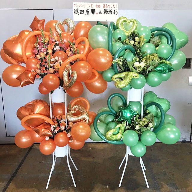 欅坂46握手会へバルーンスタンド花
