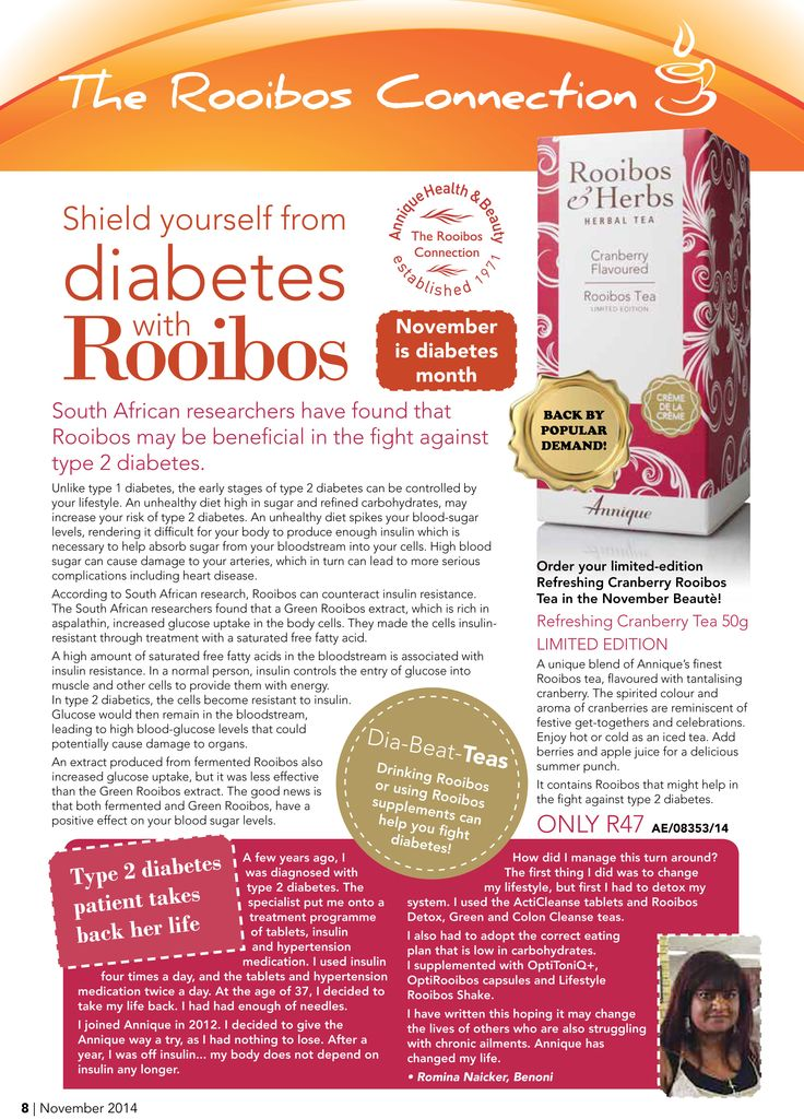 For all your favourite Annique products www.rooibosproductssouthafrica.co.za   www.rooibosstore.co.za #Annique