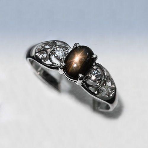 Feiner 925 Silber Ring mit echtem 7 x 5 mm Black- Star Sternsaphir GR 58,5