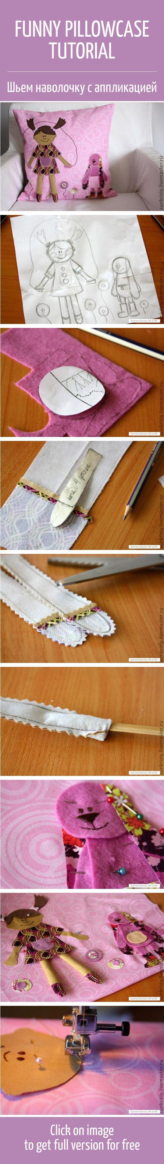 Яркое украшение для детской: шьем декоративную наволочку с объемными элементами / Cute pillowcase tutorial
