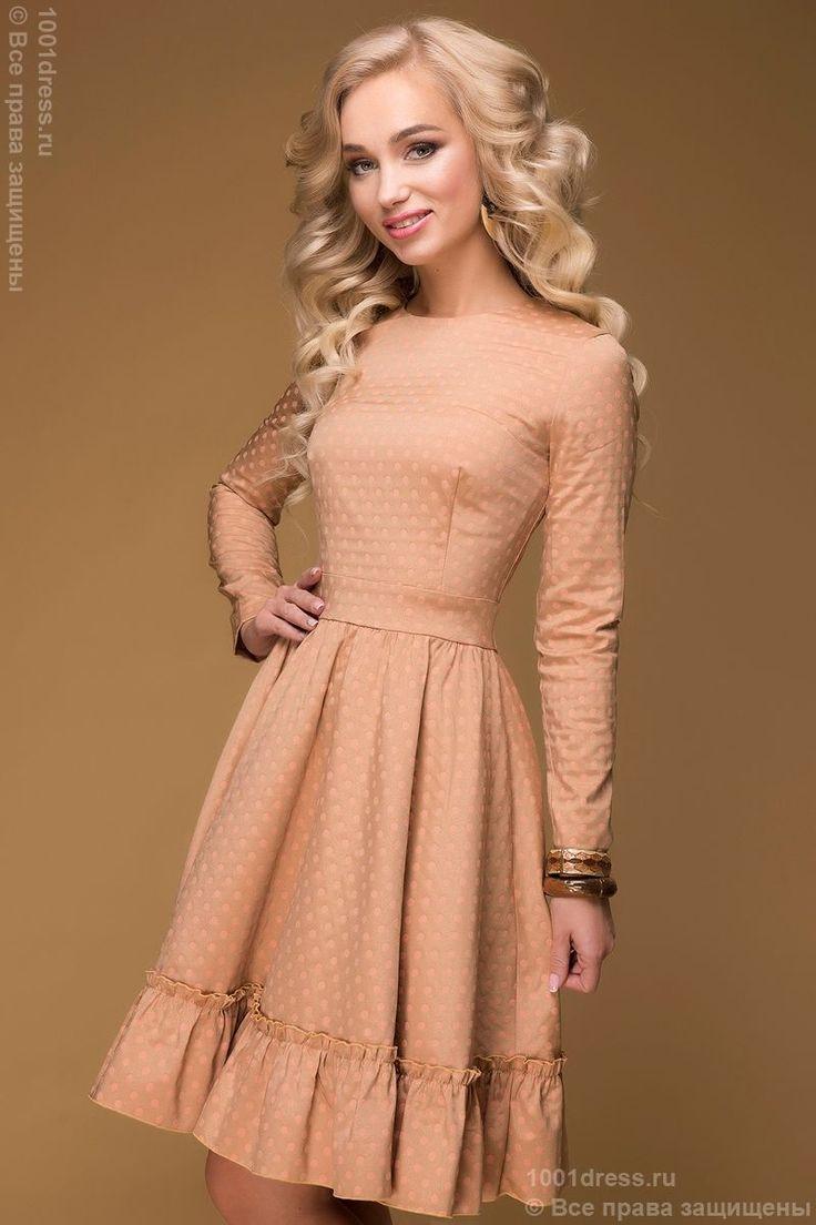 Купить золотое коктейльное платье в горошек с длинными рукавами в интернет-магазине 1001DRESS