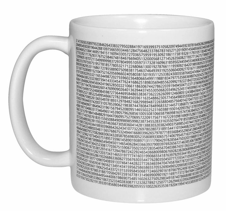 Value of Pi Coffee or Tea Mug - Perfect Math Teacher Gift