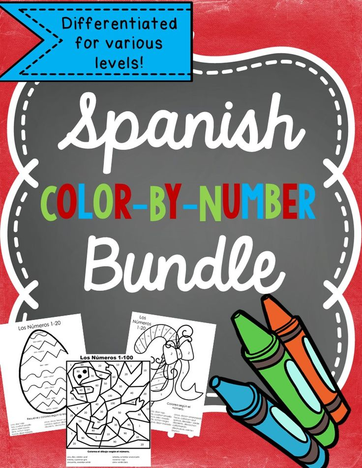 Practice Spanish colors and numbers 1-10, 1-20 and 1-100