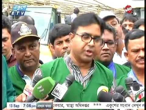 Today  Evening Bangladesh News 13 September  2016 Bangla News  online #banglanews #newsbangla #bangladeshnews #latestbanglanews #updatebanglanews #todaybanglanews