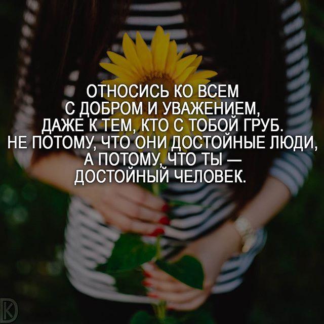 """""""Так легко быть добрым"""". из книги """"Мартин Иден"""" Джека Лондона. . #добро #советы #мысль #литература #успехнасждет #цитатыжизни #цитатананочь #душа #уют #счастье_есть #умныеслова #мыслишки #цитатывеликимужчин #мотивация #мысли #deng1vkarmane"""