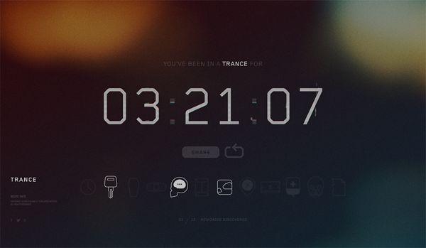 Trance Experience Site | Designer: Watson