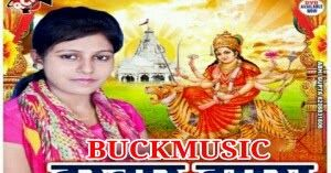 Pin by Antesh Singh on Web Pixer   Navratri songs, Bhakti song, Dj songs