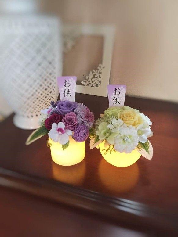 灯すお供え花。里帰り、帰省に。|フラワー・リース|工房 月|ハンドメイド通販・販売のCreema