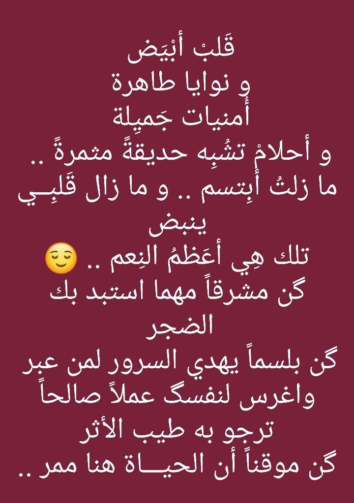 Pin By فلسطينية ولي الفخر On الكلمة الطيبة Arabic Calligraphy Calligraphy Lie
