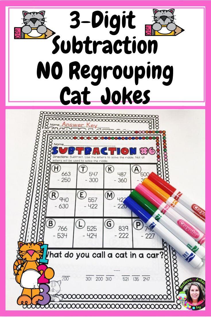 3 Digit Subtraction No Regrouping Worksheets Cat Jokes Digital And Printable Math Activities Elementary Subtraction Math Activities