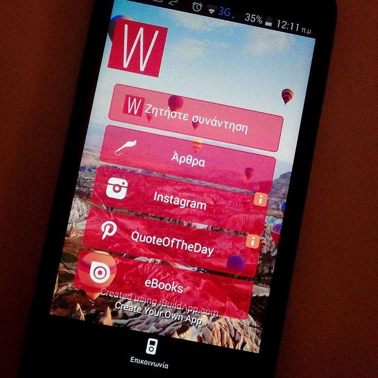 Κάποιο app ετοιμάζεται... σύντομα live σε Android & iOS #app #application #Android #iOS #Webseogreece #webseo #seo