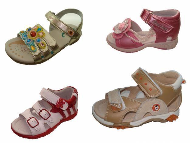 Где находится детская обувь минимен на савеоловском рынке