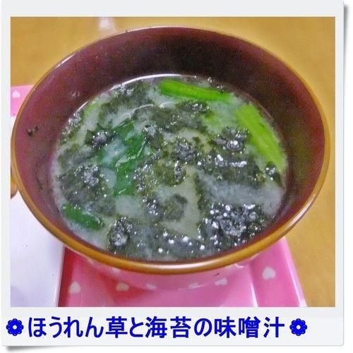 温かい味噌汁に海苔の香ばしい香りが加わって、ほっと一息つける一品です。