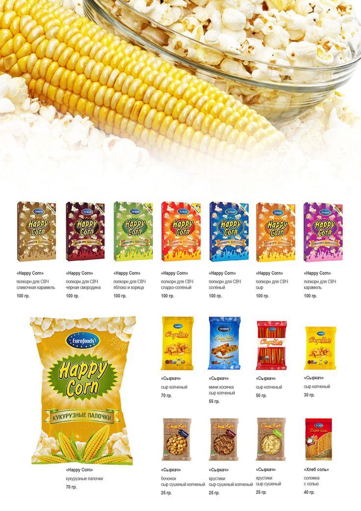Как рекламировать продукты питания реклама сочи в интернет