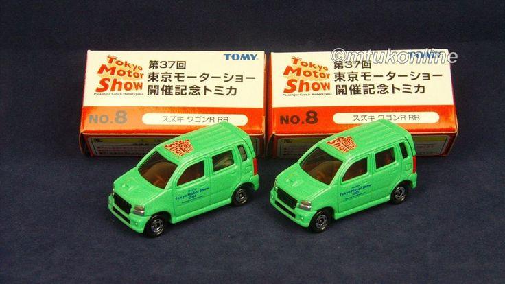 TOMICA 071G SUZUKI WAGON R RR 2001   1/56   TOKYO MOTOR SHOW 2003   2 MODELS