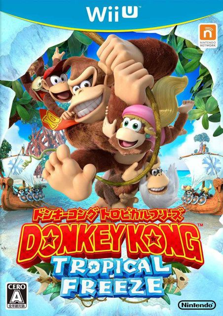 Donkey Kong Tropical Freeze(Japan Import)