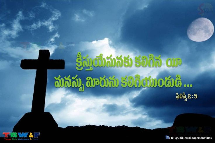 Philippians 2:5