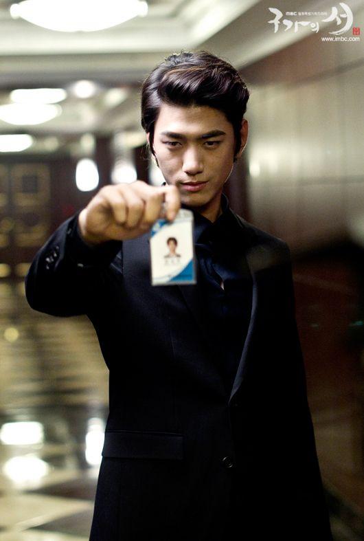 sung joon drama list - 530×787