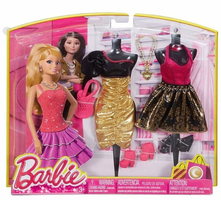 Barbie Night Looks Rock Concert Fashion Pack