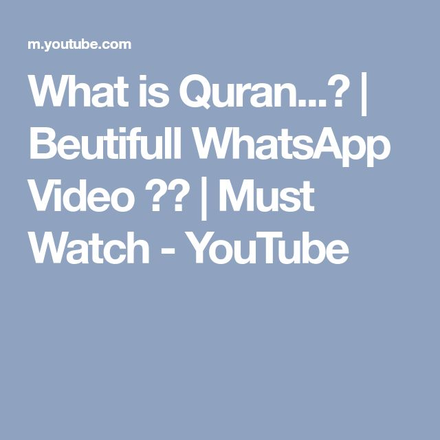 What is Quran...? | Beutifull WhatsApp Video ᴴᴰ | Must Watch - YouTube