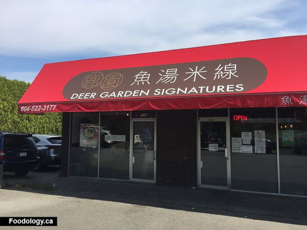 Deer Garden Signatures has been expanding in the last few months with 5 locations in total. Their Burnaby location is on Sperling and Kingsway. They took over the location of Pearl House Restaurant. I came on the weekend for lunch and it wasn't as busy as their Vancouver location, so that was great for us. …