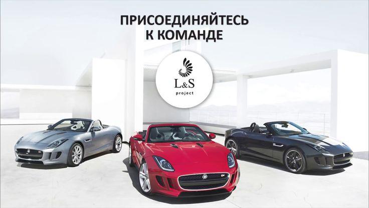 L&S Project-Маркетинг рублёвых площадок