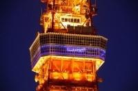 ロマンチックなデートに☆ 東京タワーの「天の川イルミネーション」 | エンタメ | マイナビニュース