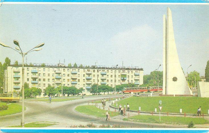 Dniprodzerzhyns'k, Dnipropetrovsk Oblast
