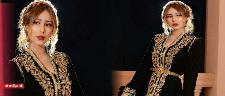 الفنانة يسرى سعوف تطل بقفطان راقي يخطف الانظار باللون الاسود  خطفت الفنانة المغربية يسرا سعوف الأنظار بإطلالة تقليدية فاخرة في أحدث ظهور لها. وشاركت يسرا متابعيها عبر حسابها الخاص على موقع التواصل الاجتماعي «انستغرام» صورة لها تألقت من خلالها بقفطان مغربي فاخر باللون الأسود المخملي، مرصع بأحجار ومطرز باللونين الذهبي والأخضر من توقيع المصممة …