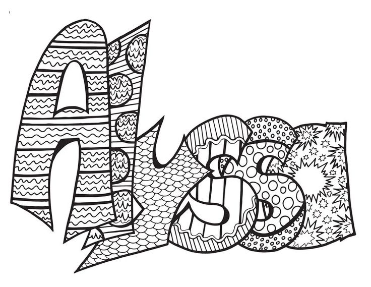 ALYSSA Classic Stevie Doodle Free Coloring Page Free