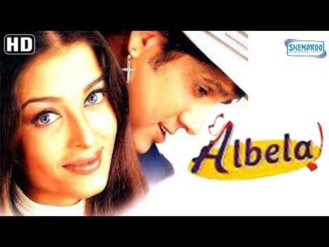 Albela {HD} - Govinda - Aishwarya Rai - Jackie Shroff - Namrata Shirodkar - Hindi Full Movie - YouTube