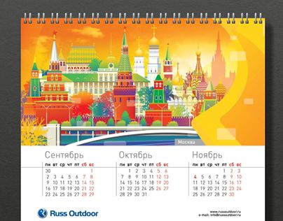 """Check out new work on my @Behance portfolio: """"Russ Outdoor Calendar & Illustrations"""" http://on.be.net/1M7pKkB"""