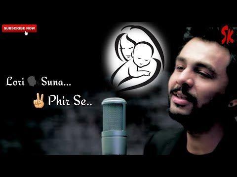 I love you Maa !! Lori Suna Phir Se, Mujhe Neend Nahi Aati