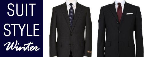 メンズビジネスファッション冬スーツ