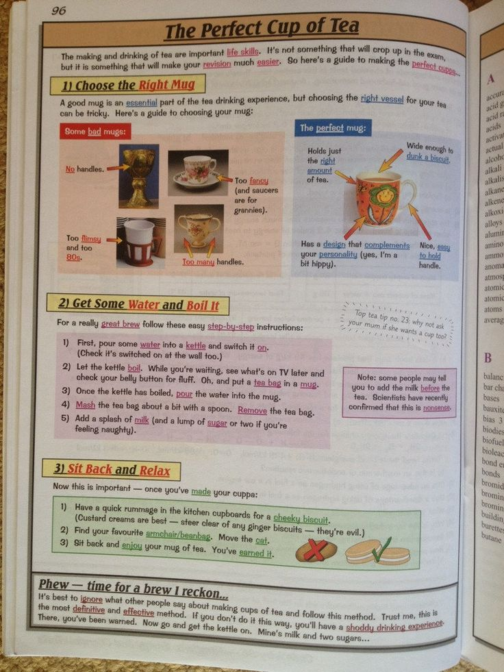 This, the most British page from a chemistry textbook imaginable.