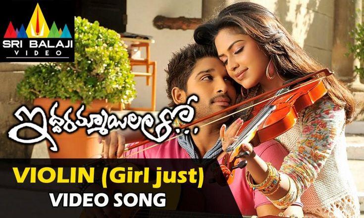 Iddarammayilatho Video Songs | Violin Song 2014 http://dlvr.it/CNY4Tw
