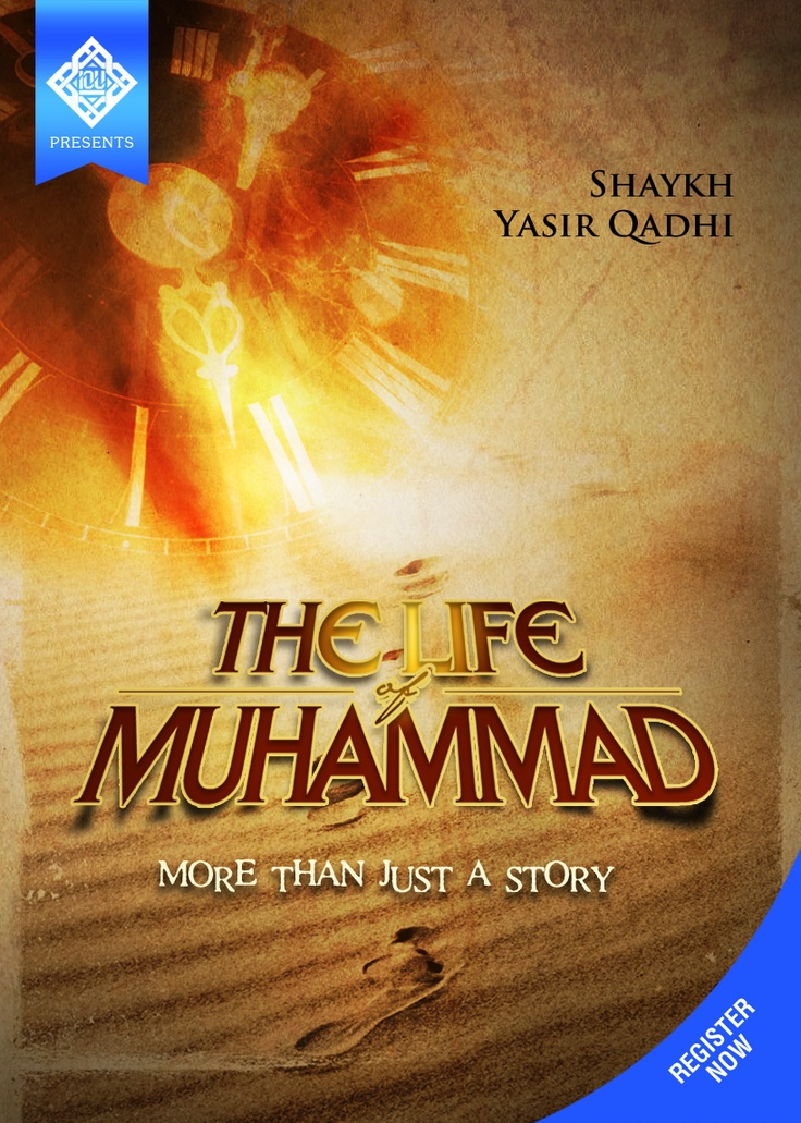 Every leader has a vision and a mission in his life. And so did the best of all leaders - our beloved Prophet Muhammed salAllahu alayhi wa sallim. We know his mission, but are we living up to his vision?  NEW DIPLOMA COURSE: The Life Of Muhammad: More Than Just A Story.  Stay tuned to know more!  http://www.fanarinstitute.com/