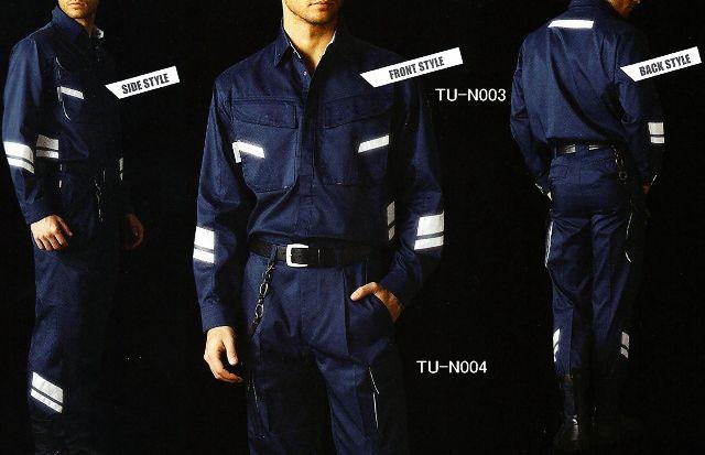 作業服/カーゴパンツ/高視認性安全服 商品詳細 | おしゃれなつなぎ服・作業着販売 | オカヤマ