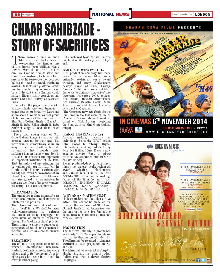 Local newspaper Asian Mirror in West London supports and prints the press release of the movie Chaar Sahibzaade  Official Movie Trailer http://www.youtube.com/watch?v=V60VT6WvHE4 #XclusivePR