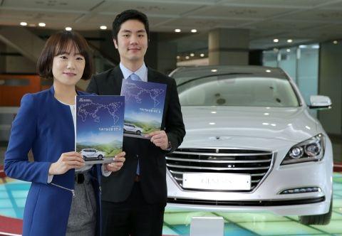 현대차, 2014년 지속가능성 보고서 발간