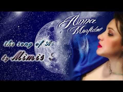 Anna Morfidou - to tragoudi tis katharis Defteras [ the song of Ash Monday ] - YouTube
