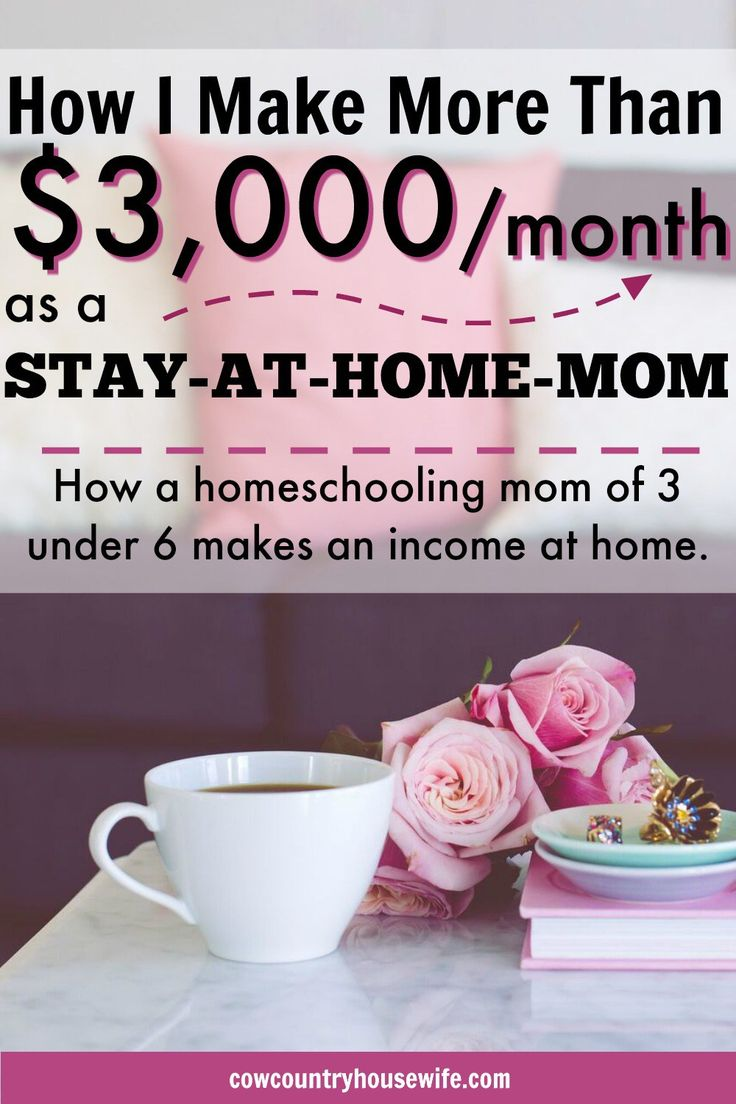 These are so great! She makes a full-time income from home as a stay at home mom while homeschooling her kids. She shares how to earn money as a stay-at-home mom of 3. She makes money from home with her kids. Stay at home moms can make money and here's the proof! How I Earn Money as a Stay-at-Home Mom.