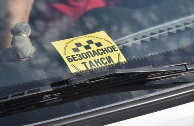 """Легальные такси в Новосибирске получат специальный знак http://oane.ws/2017/07/27/legalnye-taksi-v-novosibirske-poluchat-specialnyy-znak.html  Легальные такси в Новосибирске получат специальный знак «Безопасное такси». Это даст возможность гражданам пользоваться услугами зарегистрированных легально таксистов, не попадая на """"бомбил""""."""
