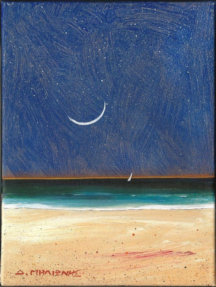 Milionis - Seascape at Sunset under Moon- Small Acrylic Painting Signed Greek #Minimalism