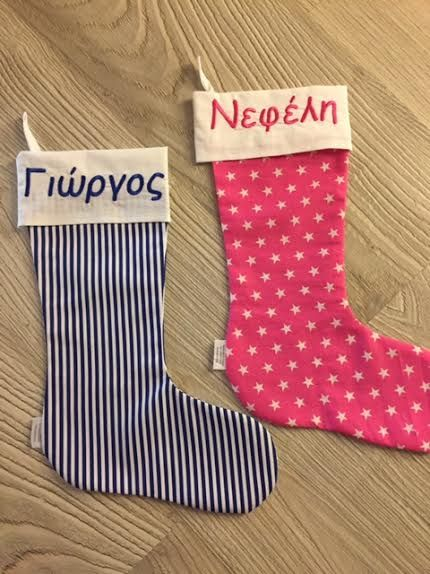 personalized xmas stockings by cotton prince