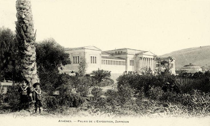Αθήνα, Ζάππειον, 1900
